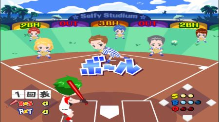 Screenshot - Cartoons Baseball